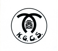 josho_kosho.jpg
