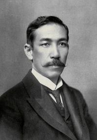 mizusima tetsuya kocho.jpg