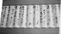 tenka-sanbun.jpg