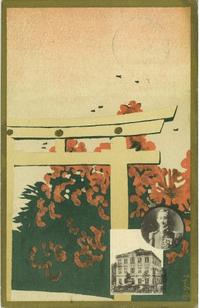 yanagihara3.png