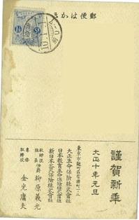yanagihara4.jpg