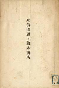 4304-1.jpg