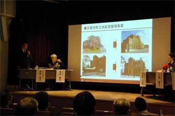 symposium02.jpg
