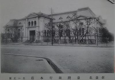 00460001台湾銀行 - コピー.jpg