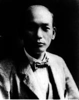 kubotakomakiti2.PNG