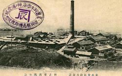 神ノ浦skt06%20(3) 神之浦炭坑.jpg