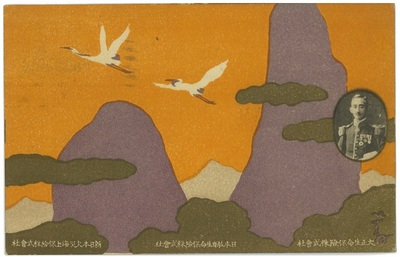 yanagihara2-thumb-640xauto-2470柳原義光.jpg