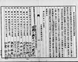 M0000000000000385063_0521-13相生臨海鉄道-13.jpg