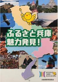 kin19-451x302_fukudokuhon.jpg