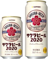 20200421sakura (1).png