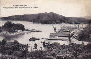 i-img600x392-1605099562lpfwks507鳥羽造船所と相島.jpg