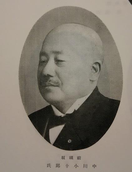 http://www.suzukishoten-museum.com/blog/images/00710002%E4%B8%AD%E5%B7%9D%E5%B0%8F%E5%8D%81%E9%83%8E.jpg