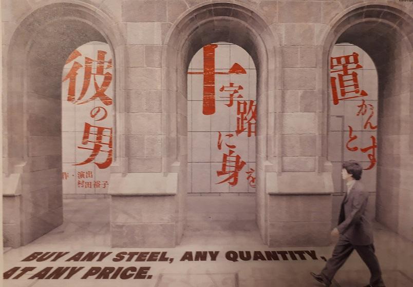 http://www.suzukishoten-museum.com/blog/images/20180614_220341%E9%87%91%E5%AD%90%E7%9B%B4%E5%90%89%E8%88%9E%E5%8F%B0%E5%8C%96.jpg