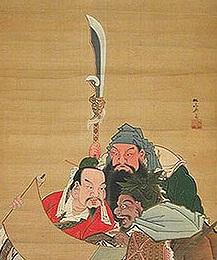 http://www.suzukishoten-museum.com/blog/images/220px-Three_Brothers.jpg