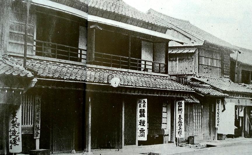 http://www.suzukishoten-museum.com/blog/images/P2300048-1%E9%BE%8D%E9%A6%AC%E7%94%9F%E5%AE%B6.jpg