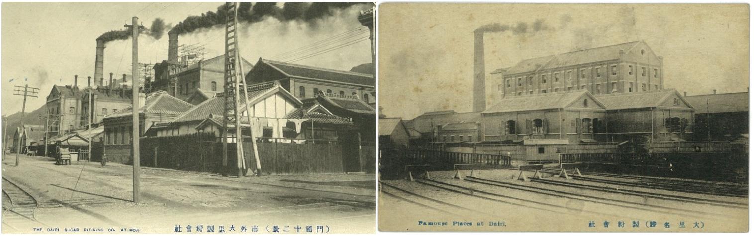 http://www.suzukishoten-museum.com/blog/images/daoriseitousyo2.PNG
