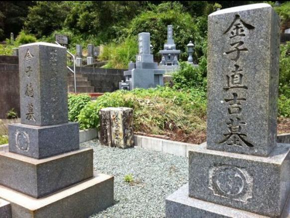 http://www.suzukishoten-museum.com/blog/images/hituzannnkanekonaokitihaka.PNG