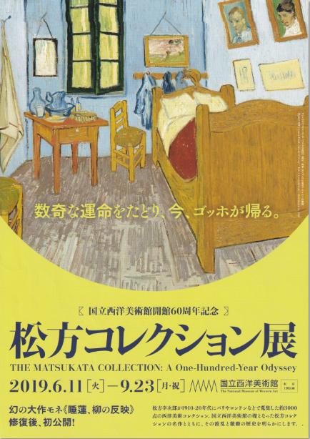 http://www.suzukishoten-museum.com/blog/images/matukatakorekusyontentirasi2.PNG