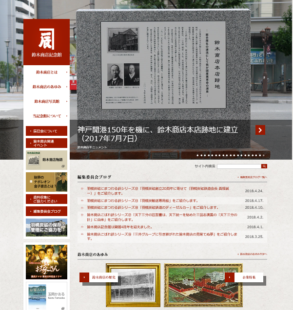 http://www.suzukishoten-museum.com/blog/images/tpppupeiji.PNG