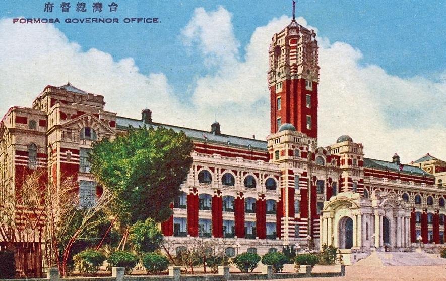 ②台湾総督府(現・中華民国総統府)|台湾(台北市)|地域特集|鈴木 ...