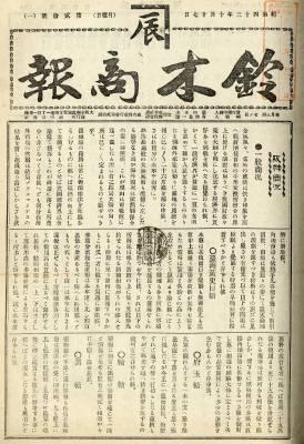 4301-1.jpg suzukishoho.jpg